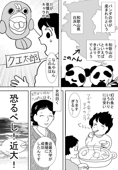 f:id:hagitani-naoko:20110813153621j:image