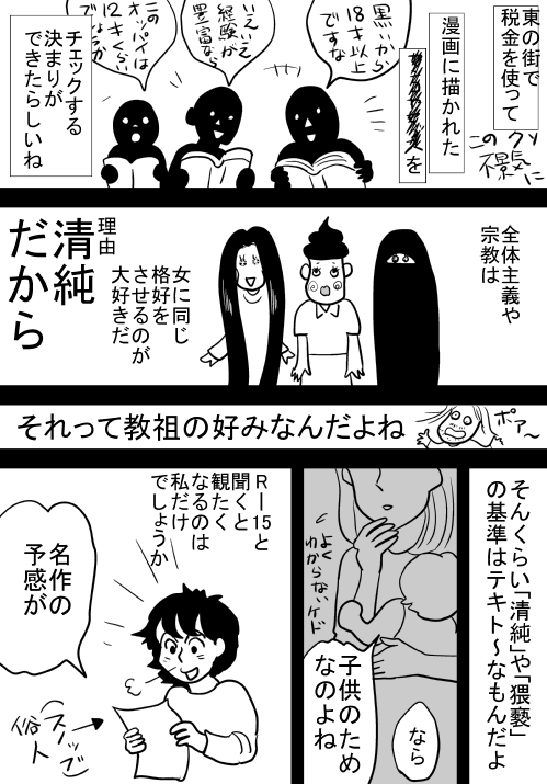 f:id:hagitani-naoko:20110813154841j:image