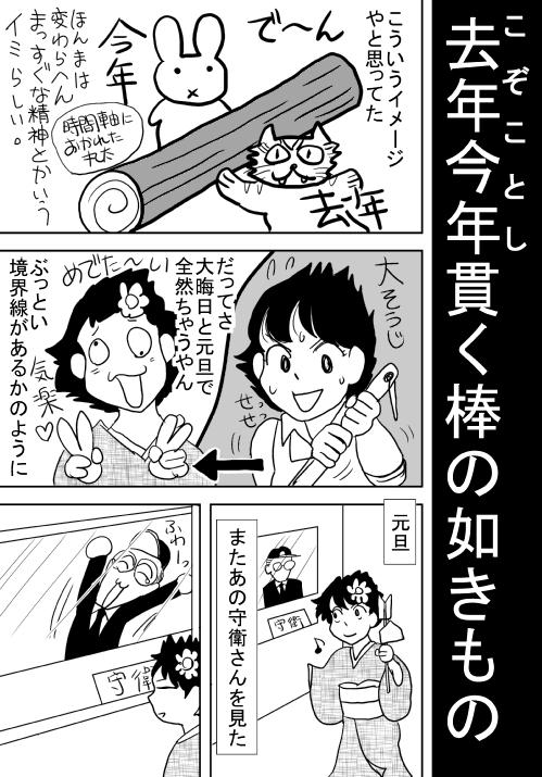 f:id:hagitani-naoko:20110813160009j:image