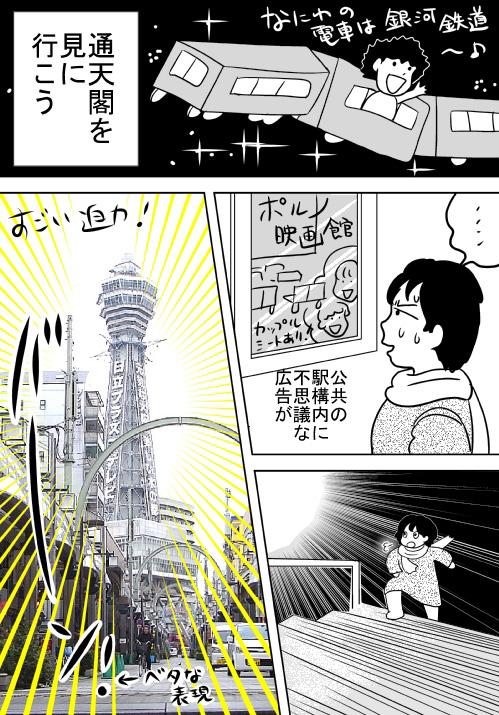 f:id:hagitani-naoko:20110813160950j:image