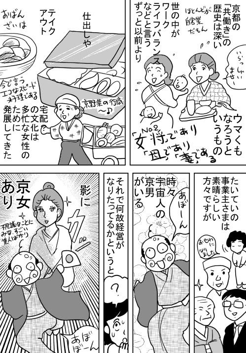 f:id:hagitani-naoko:20110813161901j:image