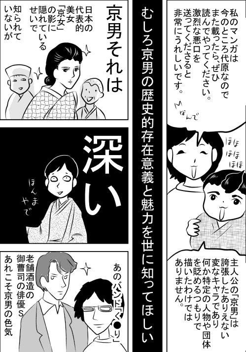 f:id:hagitani-naoko:20110813161903j:image