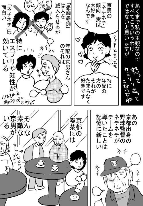 f:id:hagitani-naoko:20110813161905j:image