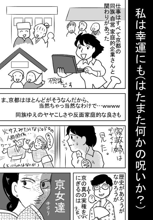 f:id:hagitani-naoko:20110813161909j:image