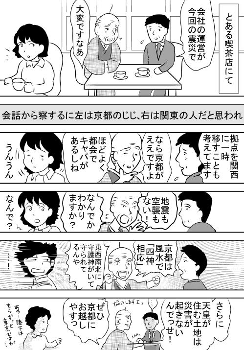 f:id:hagitani-naoko:20110813164152j:image