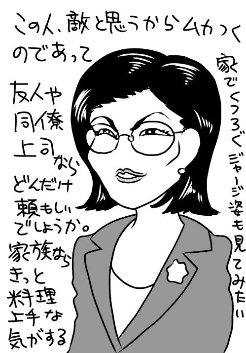 f:id:hagitani-naoko:20110813164157j:image