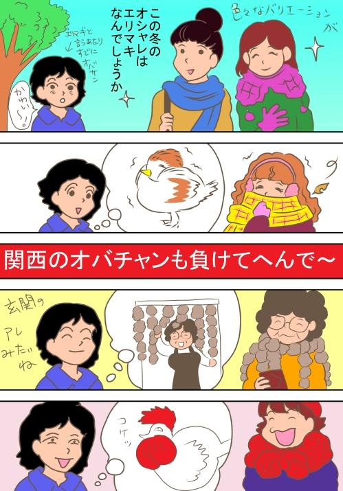 f:id:hagitani-naoko:20110813164158j:image