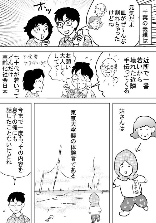 f:id:hagitani-naoko:20110813164202j:image