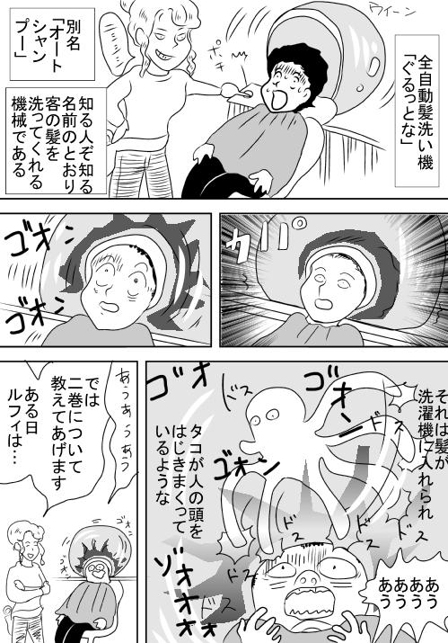 f:id:hagitani-naoko:20110813164204j:image