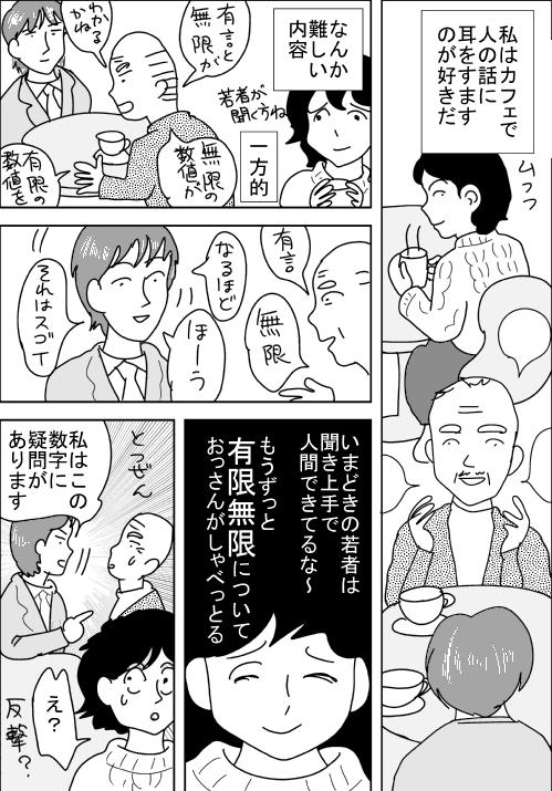 f:id:hagitani-naoko:20110813174004j:image