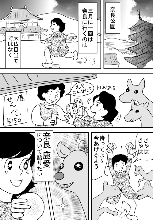 f:id:hagitani-naoko:20110813174008j:image