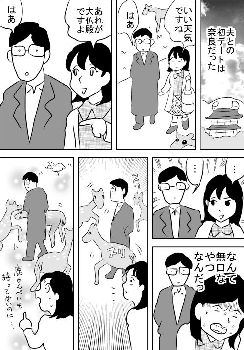 f:id:hagitani-naoko:20110813174012j:image