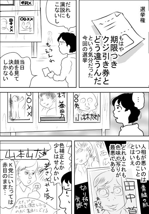 f:id:hagitani-naoko:20110813174014j:image