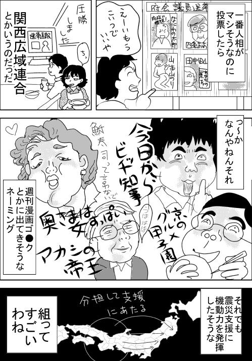f:id:hagitani-naoko:20110813174015j:image