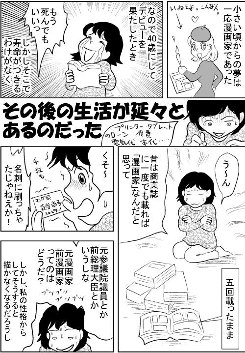 f:id:hagitani-naoko:20110813174016j:image
