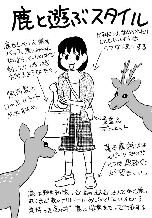 f:id:hagitani-naoko:20110813174018j:image
