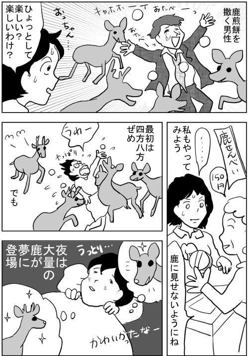 f:id:hagitani-naoko:20110813174019j:image