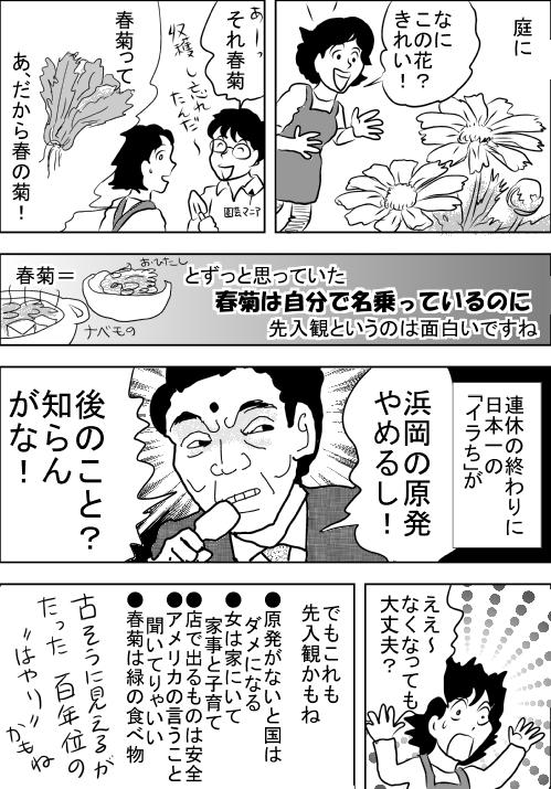 f:id:hagitani-naoko:20110813183055j:image