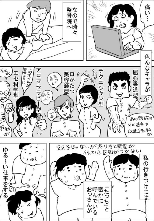 f:id:hagitani-naoko:20110813183056j:image