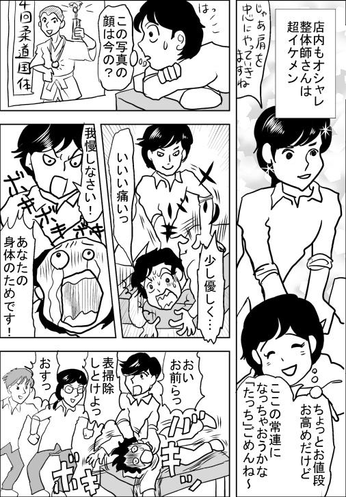 f:id:hagitani-naoko:20110813183058j:image