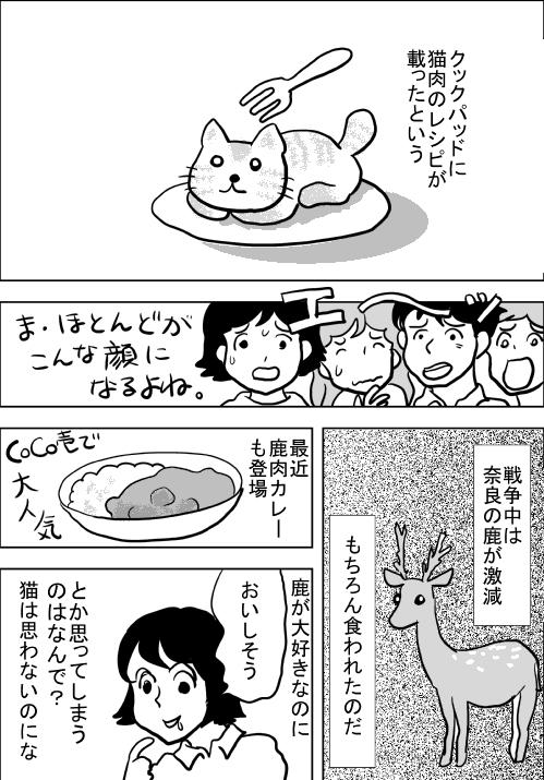 f:id:hagitani-naoko:20110813183059j:image