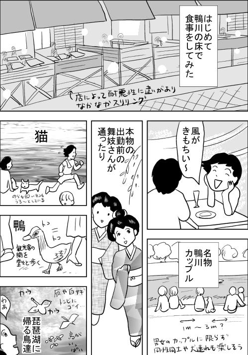 f:id:hagitani-naoko:20110813183100j:image