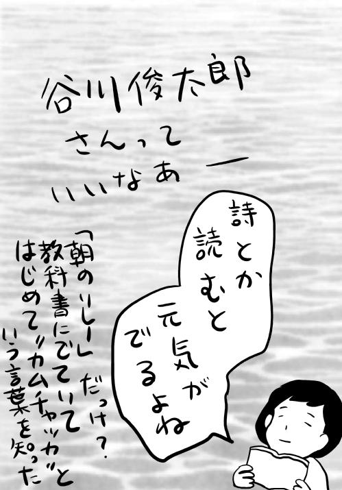 f:id:hagitani-naoko:20110813183104j:image
