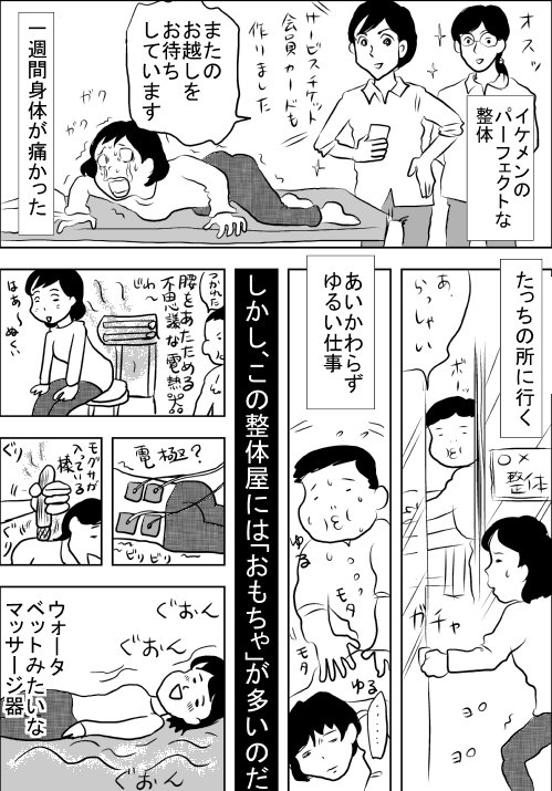 f:id:hagitani-naoko:20110813183106j:image