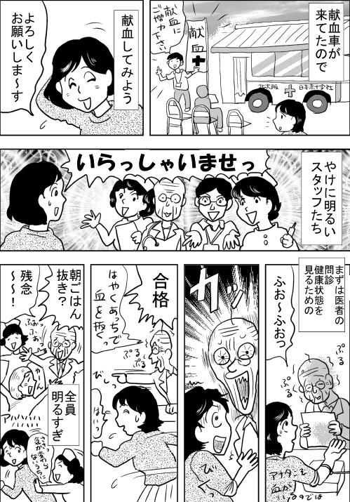 f:id:hagitani-naoko:20110813193516j:image