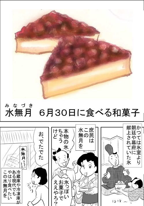 f:id:hagitani-naoko:20110813193521j:image