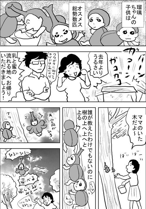 f:id:hagitani-naoko:20110813193523j:image