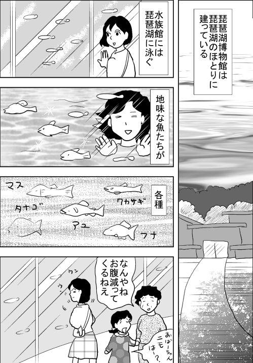 f:id:hagitani-naoko:20110813193524j:image