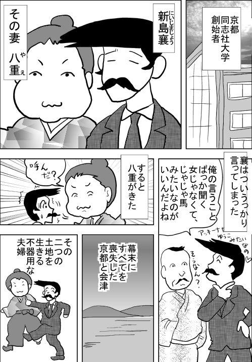 f:id:hagitani-naoko:20110813193525j:image