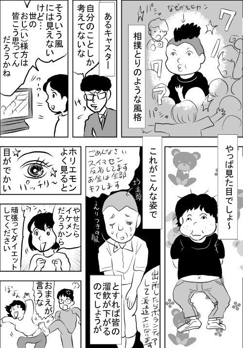 f:id:hagitani-naoko:20110813193530j:image
