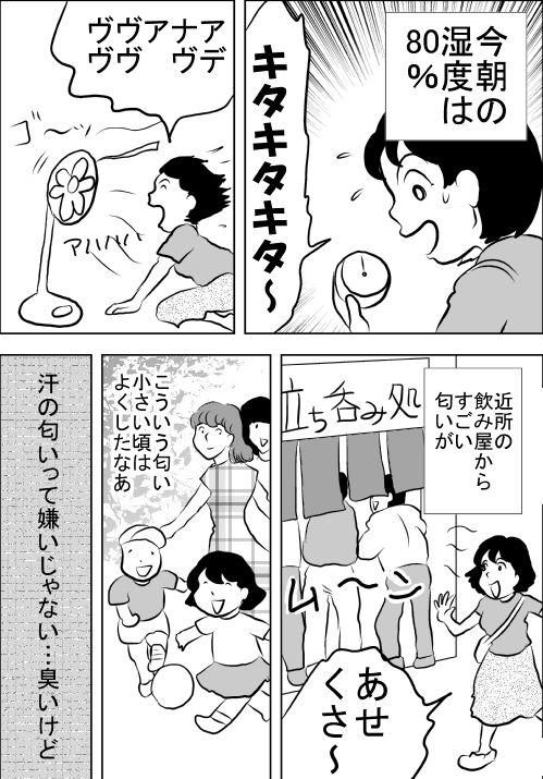 f:id:hagitani-naoko:20110813193531j:image