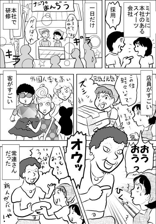 f:id:hagitani-naoko:20110813193534j:image