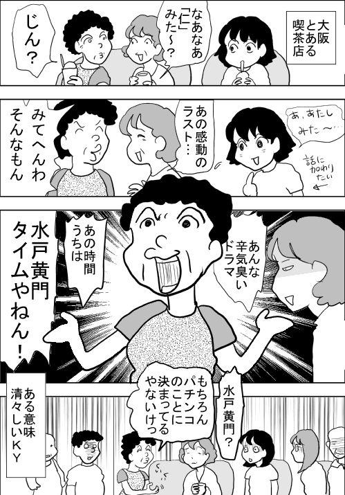 f:id:hagitani-naoko:20110813193536j:image