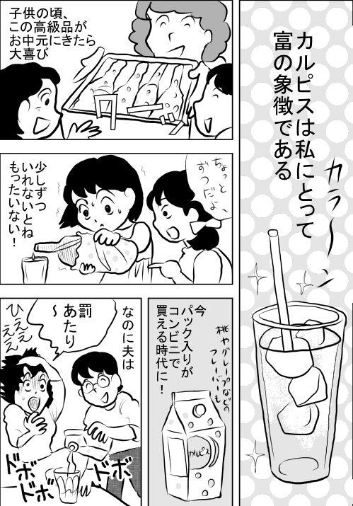 f:id:hagitani-naoko:20110813203844j:image