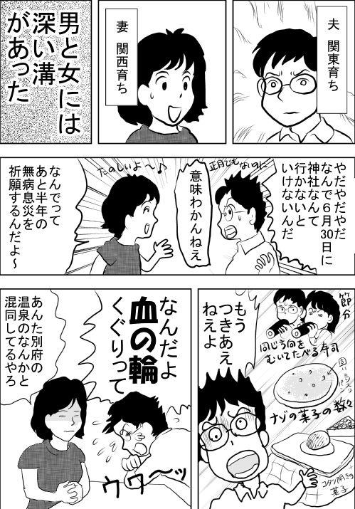 f:id:hagitani-naoko:20110813203845j:image