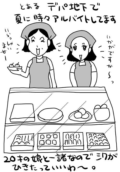 f:id:hagitani-naoko:20110813203846j:image