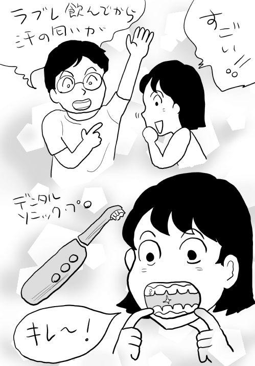f:id:hagitani-naoko:20110813203847j:image
