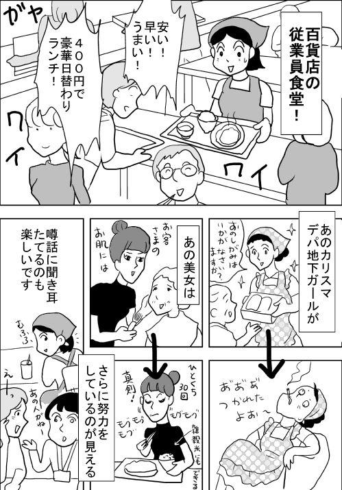 f:id:hagitani-naoko:20110813203848j:image