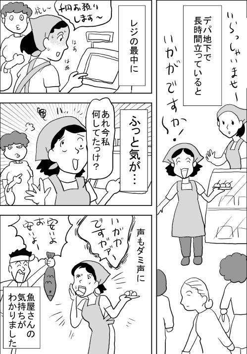 f:id:hagitani-naoko:20110813203850j:image