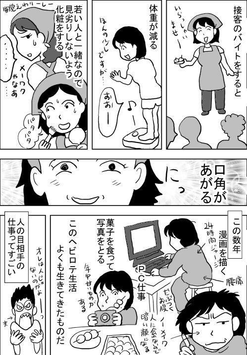 f:id:hagitani-naoko:20110813203851j:image