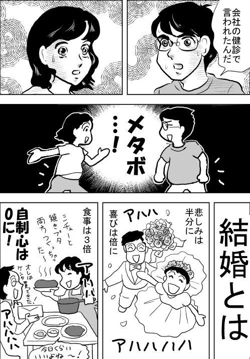 f:id:hagitani-naoko:20110813203852j:image