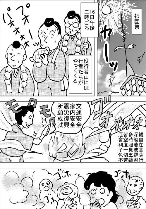f:id:hagitani-naoko:20110813203855j:image