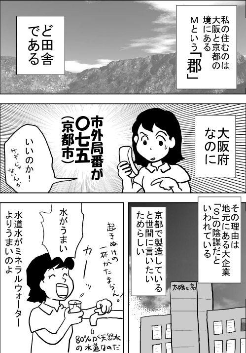 f:id:hagitani-naoko:20110813203857j:image