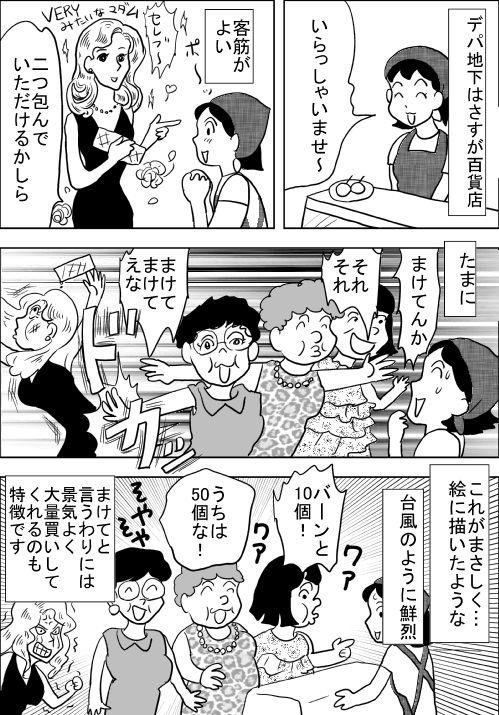f:id:hagitani-naoko:20110813203859j:image