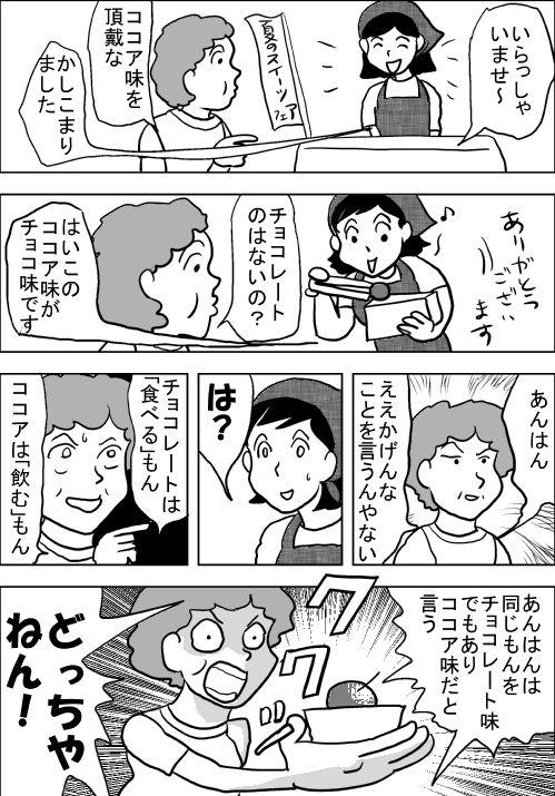 f:id:hagitani-naoko:20110813203900j:image