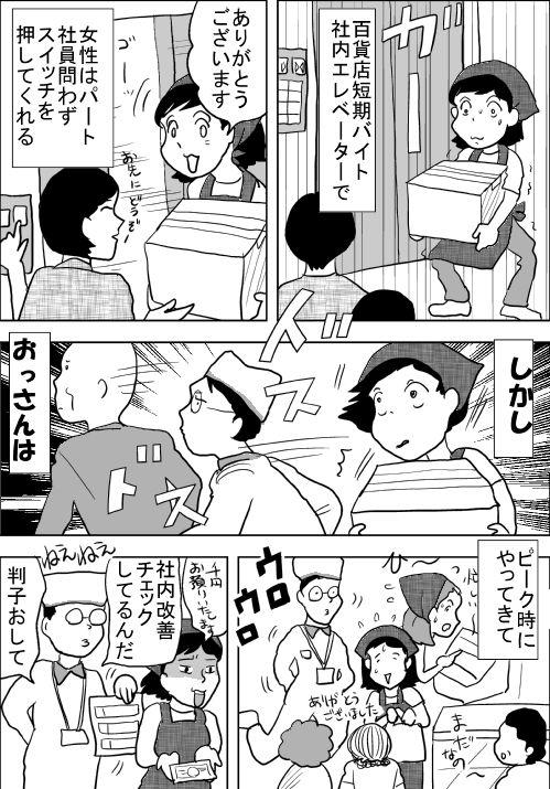 f:id:hagitani-naoko:20110813212156j:image